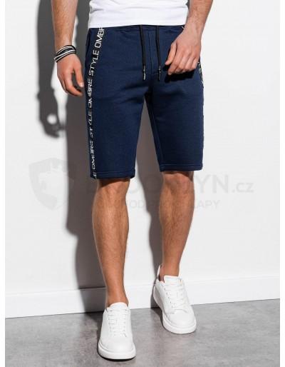 Men's sweatshorts W242 - navy